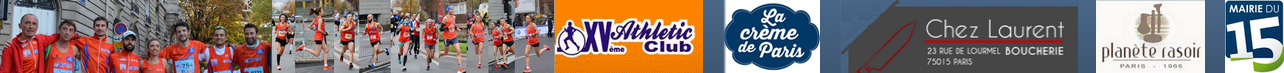 XVème Athletic Club