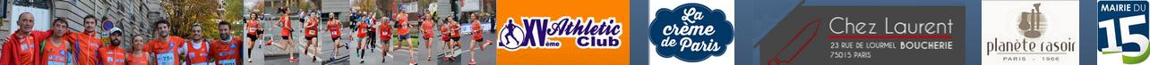 XVème Athletic Club